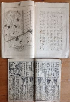 Two woodblock print books with many interesting black and white erotic (shunga) prints - Japan - around 1850 / around 1900