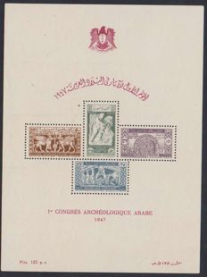 Middle-East 1960/2005 - Sheet-Block collection including Iraq, Iran, Israel, Jordan, Lebanon, Palestine, and Syria.