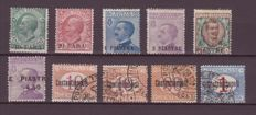 Italian Levant, 1908-1922 - small assortment of stamps
