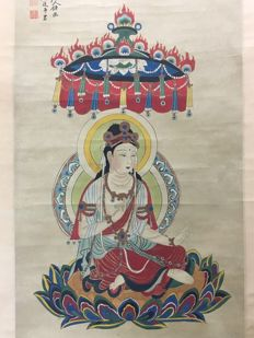 Hand-painted scroll painting of dunhuang bodhisattva, made after Zhang Daqian - China - the late 20th century