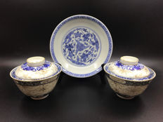 A plate and Pair of Rice Grain Pattern Porcelain teacups - China - 19th century