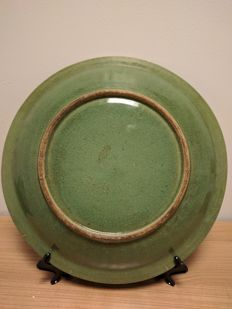 Large celadon plate - 375 mm