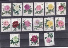 China 1964 - flowers - Michel 795/809.