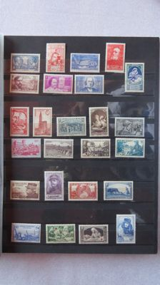 France 1939-1953 – Collection of Postage Stamps.