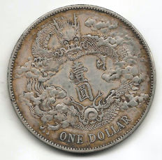China – Dollar Year 3 (1911) – Hsüan-t'ung – Silver