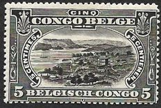 Belgian Congo 1915 - Bilingual stamps Mols - Special edition in black - OBP 64/71 Black