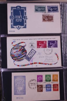 Israel 1948/1990 - Collection of FDCs and covers in 4 albums
