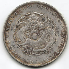 China (Kwangtung) - 7 Mace 2 Candareens (Dollar) ND (1909-11) - Hsüan-t'ung - Silver