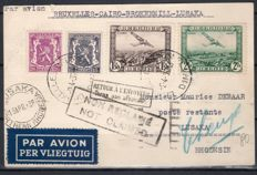 Belgium, 1936 - Aerogram dated 02/04/1936 for the first flight from Brussels-Cairo-Lusaka - with airmail and ordinary stamps