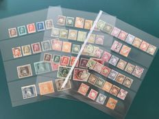 Bavaria 1876/1911 - Fairly complete collection including Luitpold II - Michel 37/93A