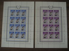 Suriname 1962 - Hammarskjöld - NVPH 376/377 in complete sheets with SPECIMEN overprint