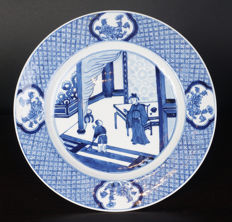 Large blue and white porcelain plate - China - around 1800