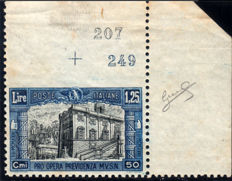 Kingdom of Italy 1928 - Milizia (Militia) 2nd issue Variety and Double Table Number - Sass.  N. 222aa