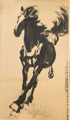 XU BEIHONG, 1895-1953 (China) woodprint Galloping Across the Plain – China – 2nd half 20th century