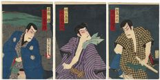Large, original, triptych woodblock print of Morikawa Chikashige (active around 1869-1882) - Three Meiji Rogues - Japan - 1881