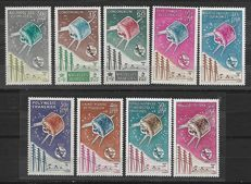 France 1965 – Large Colonial Series, UIT complete circulation