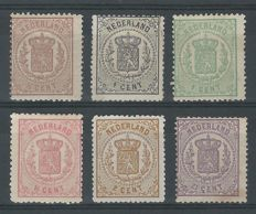 The Netherlands, 1869-1871, National coat of arms, NVPH 13-18
