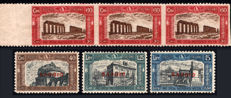 Italy, Kingdom 1926 - Militia (1st issue), strip of 60 cents without vertical perforation and 3 stamps with 'SAGGIO' overprint - Sass.  No.  207a and specimen stamps No.  206, 208, 209