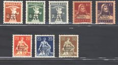 Switzerland 1918 - Service stamps -  Unificato catalogue S1-8