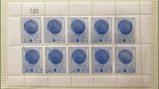 Belgium 1937 - 5 Fr balloon Gordon Bennet in sheet of 10 with shifted perforation - OBP E15