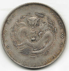 China (Kiangnan) – 7 Mace 2 Candareens (Dollar) CD (1904) – Kuang-hsü – Silver