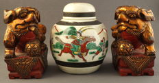Wooden temple lions and a Nanking ginger jar - China - mid 20th century