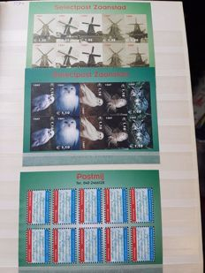 City Post - collection with many imperforated Euro values and theme material