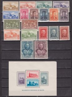 Spain 1930–1938 - Lot of stamps and complete series - Edifil 454, 489, 547–558, 559–565, 614–619, 620–629, 833–835, 847.