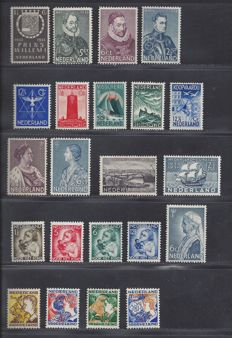 The Netherlands 1932/1934 – Various issues – NVPH 248/260 and 265/273