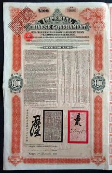 China - Imperial Chinese Government, 5% Tientsin-Pukow Railway Loan for £100 - 1908