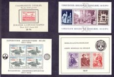 Belgium 1950/1960 - blocks Koekelberg, Athletics, South Pole and Refugees - OBP BL 29-30-31-32