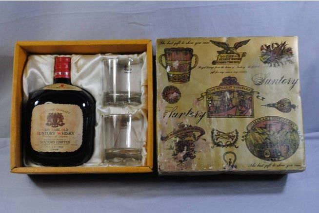 Suntory Very Rare Old Whisky from Yamazaki gift box - early 1970s