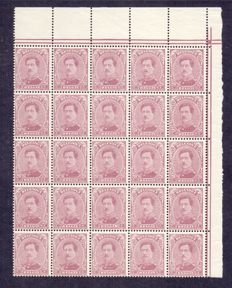 Belgium 1922 - King Albert I 20c purple Type IV in sheet part of 25 with side strips - OBP 140C