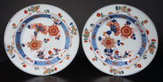A set of porcelain Imari plates - China - around 1740