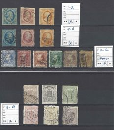Netherlands 1852/1894 – Series – NVPH 1/3, 4/6, 7/12, 13/18, 19/29 and 34/44