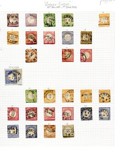 Germany 1871/1932 - Empire and Weimar Republic, collection on 50 album leaves.