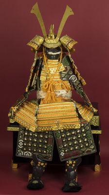 Samurai armour / Yoroi made of silk, metal, fabric and lacquer – Japan – ca. 1930s–1940s (early Showa period)