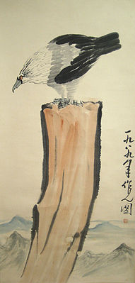 Hand-painted ink scroll painting《吴作人-鹰目千里》, made after Wu Zuo-ren - China - late 20th century