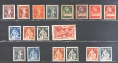 Switzerland 1916/22 - Various types of previous issues - Unificato catalogue nos. 157/67