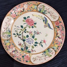 Rare Antique Export Porcelain nonya straits ware Gilt Rose large dish with bird and rosegarden - China - 19 thC