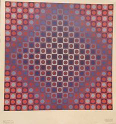 Victor Vasarely (1908-1997) - Boglar - signed museum print - after the original oil on board from 1966