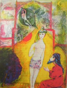 Marc Chagall (after) - Nuits Arabes