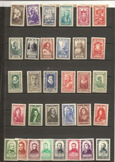 France 1943/1959 - Collection including series of celebrities - Yvert between no. 587 and 1071 and strips 833A and 841B