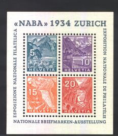 Switzerland 1934 - NABA exhibition Unificato catalogue numbers 271/77 + BF1