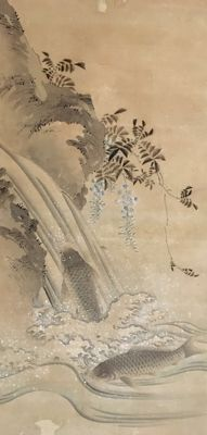 'Carps climbing Waterfall', impressive old handpainted scroll painting - Japan - ca. 1870