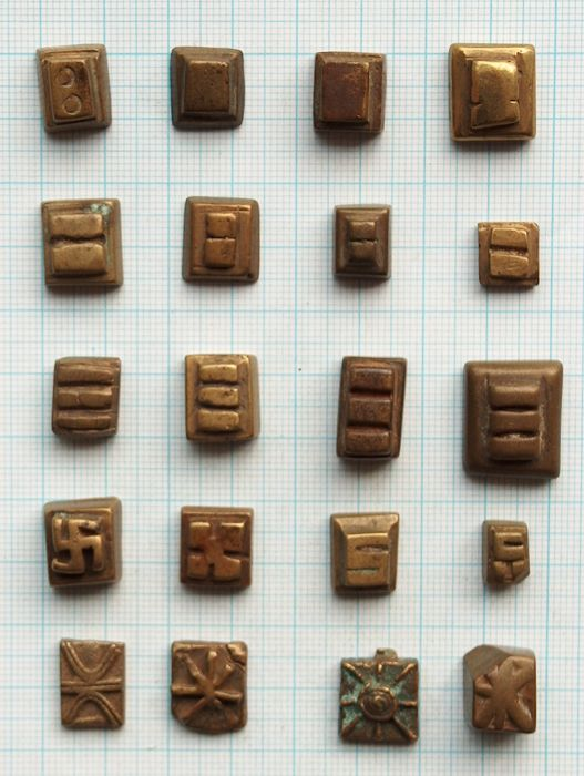 20 Geometrical Gold Weights - AKAN - Ghana/Ivory Coast