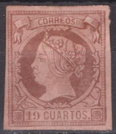 Spain 1860/1861 - Isabel II 19 salmon brown quarters CEM certificate - Edifil 54