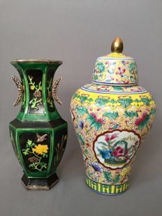 Two porcelain vases - China - late 20th century