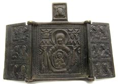 "Bronze trptych icon with Mary & Jesus & Saints - 66 mm (2,59"") x 95 mm (3,74 "")"