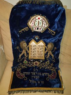Judaica - Torah mantle - Middle of the 20th century